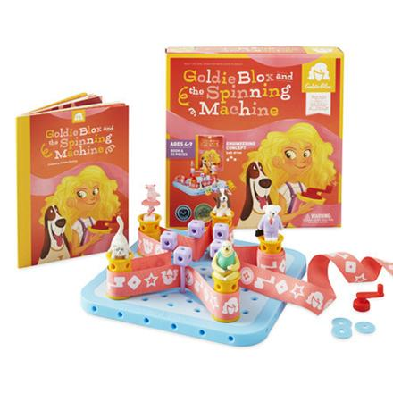 Engineering toy for girls! - KidTrail Cool Find
